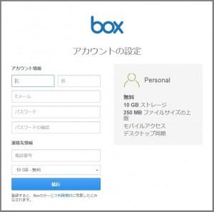 box account